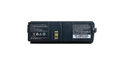 Аккумуляторная батарея HBLU2 3.8V 2600mAh